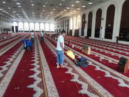 نظافة المساجد